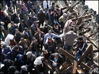 الحدود بين غزة ومصر