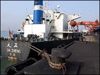 Ship awaiting cargo