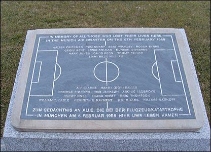 The memorial near Munich Airport