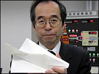 Professor Suzuki