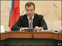 Dmitry Medvedev chairs a meeting on 6 February 2008