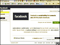 The Facebook website's home page