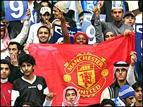 Foreign fans go wild over Manchester United
