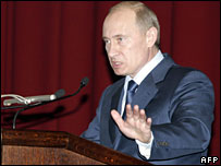Russian President Vladimir Putin, 6 February 2008