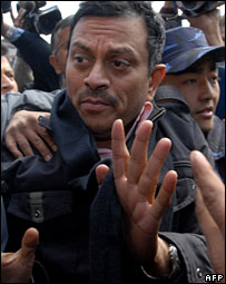 Dr Amit Kumar after his arrest in Nepal