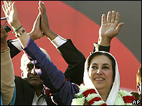 Benazir Bhutto at a rally in Rawalpindi, 27/12/08