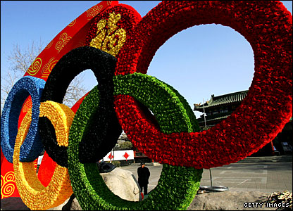 A floral arrangement in the shape of the Olympic Rings, in Beijing