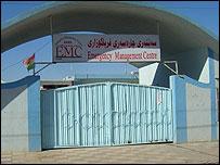 Emergency Management Centre