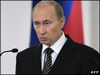 President Putin addressing the Russian State Council, 8 Feb 08