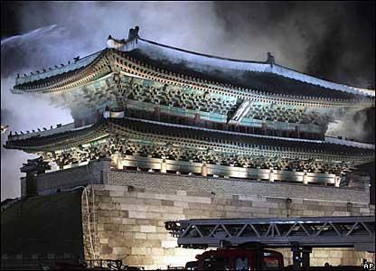 Namdaemun, Seoul, 11 February 2008
