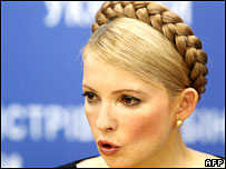 Ukrainian PM Yulia Tymoshenko in Kiev on 11 February 2008
