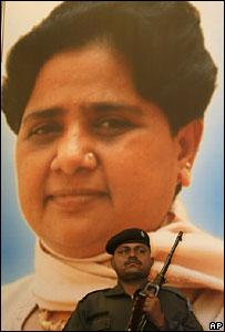 Ms Mayawati