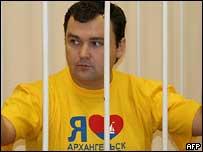 Донской считает, что рассмотрение уголовных дел против него намеренно...