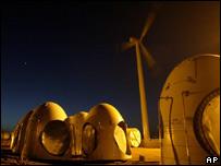 Wind turbine components - generic