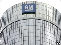 Sede de GM, en Detroi, EE.UU.