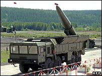Russian Iskander missile system (archive)