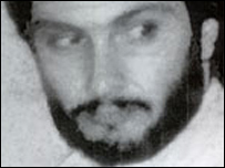 Imad Mughniyeh