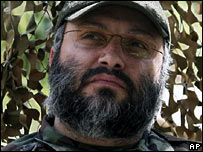 Undated photograph of Imad Mughniyeh released by Hezbollah