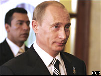 Russian President Vladimir Putin. File photo