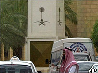 Riyadh street scene