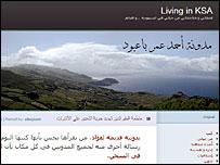 Ahmed Omar's blog