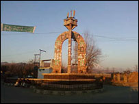 A monument at the centre of Najeeb's village