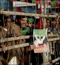 PPP supporters