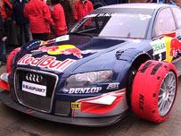 Audi touring car