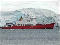 HMS Endurance (BBC)