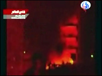Mobile phone video footage of the blast (al-Alam TV)