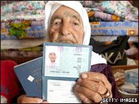 Мариам Амаш, 120 лет