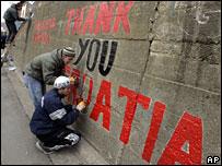 كتابات شكر على الجدران