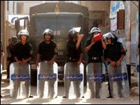 قوات الأمن المركزي