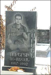 Armenian military cemetery