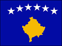 New flag of Kosovo