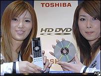 Sistema HD DVD de Toshiba