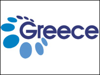 Logo used by Greek ministry of ourism