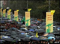Hezbollah supporters at Imad Mughniyeh's funeral in Beirut