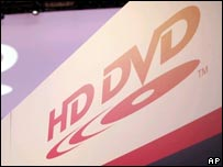 HD DVD sign
