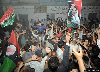PPP supporters in Karachi