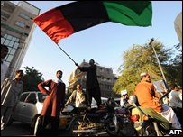 PPP supporters demonstrate in Karachi