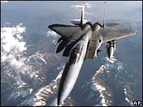 F-15C Eagle fighter jet (file)