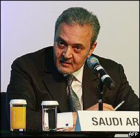 وزير الخارجية السعودي في اجتماع وزراء الدول العربية وأمريكا اللاتينية