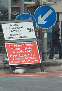 St Mary Street signs
