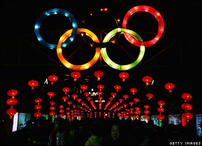 People view a lantern showing the Olympic rings in Beijing, February 20 2008