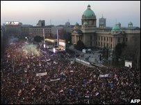 Rally in central Belgrade