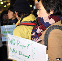 Protest near the US embassy in Tokyo, 13 February 2008