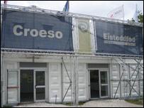 Eisteddfod Genedlaethol
