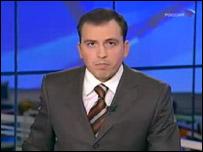 Ведущий Константин Семин в эфире Вести Плюс