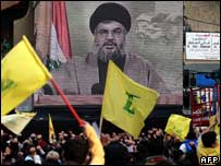 Nasrallah addresses supporters in southern Beirut